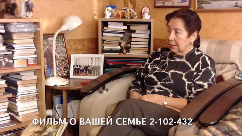 Ратнер Фаина Лазаревна