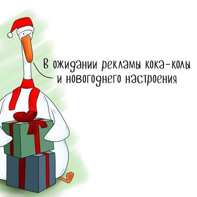 Галиюшечка Даниярова
