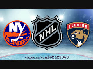 New York Islanders vs Florida Panthers | 10.11.2018 | NHL Regular Season 2018-2019
