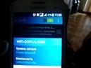 Samsung Не подключается к WiFi сохранено, защищено Часть 1