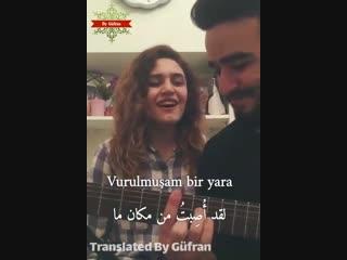 مترجمة للعربية