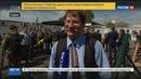 Новости на Россия 24 Европейские депутаты впервые увидели что происходит в Сирии
