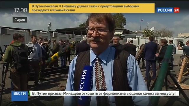 Новости на Россия 24 • Европейские депутаты впервые увидели, что происходит в Сирии