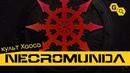 Necromunda Underhive: Культисты Хаоса. Обзор.