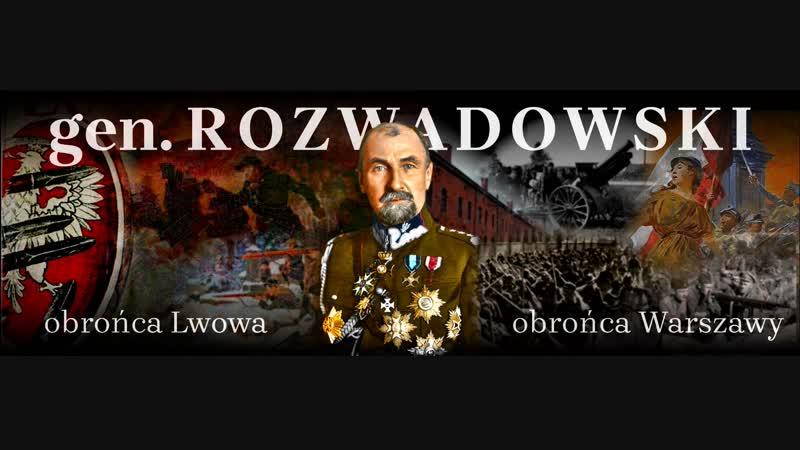 Pomnik dla Generała Rozwadowskiego Wojciech Papis