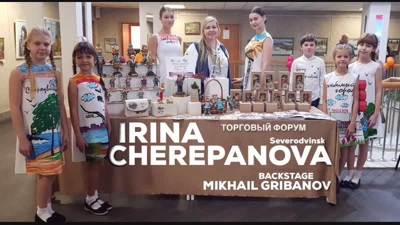Backstage c Торгового форума Северодвинск