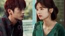 Kim Moo Young Yoo Jin Kang Those Eyes