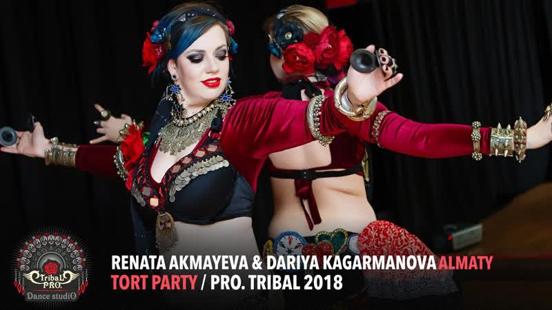 Renata Akmayeva Dariya Kagarmanova FULL Version Almaty TORT. Party