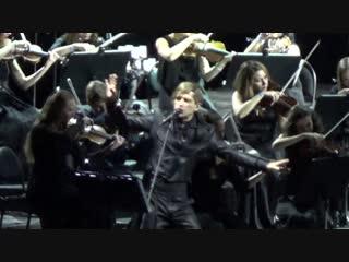 Би-2 с симфоническим оркестром и Уфа-Арена - Полковник_Уфа_17.10.2018