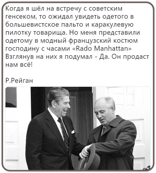 О политике - Страница 31 PC9mDfqossI