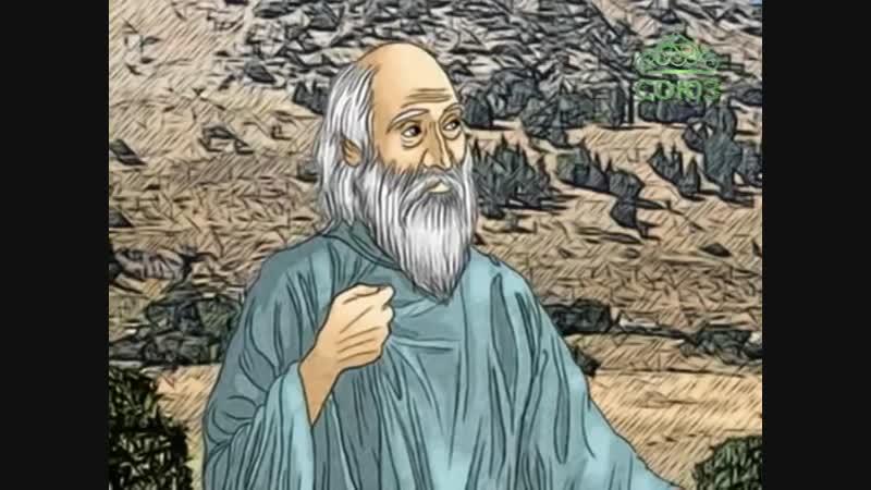 Пророк Софония 16 декабря