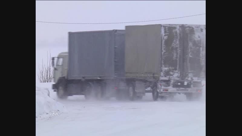 На зимнике через Обь начала работу третья ледовая полоса для движения большегрузов
