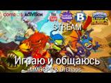 Skylanders Ring of Heroes/World of Warcraft [WOTLK 3.3.5a CIRCLE x10]