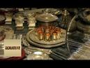 Клад Нарышкиных / Искатели / Телеканал Культура