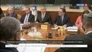 Новости на Россия 24 • Дела о причастности Нетаньяху к коррупции передаются в прокуратуру Израиля