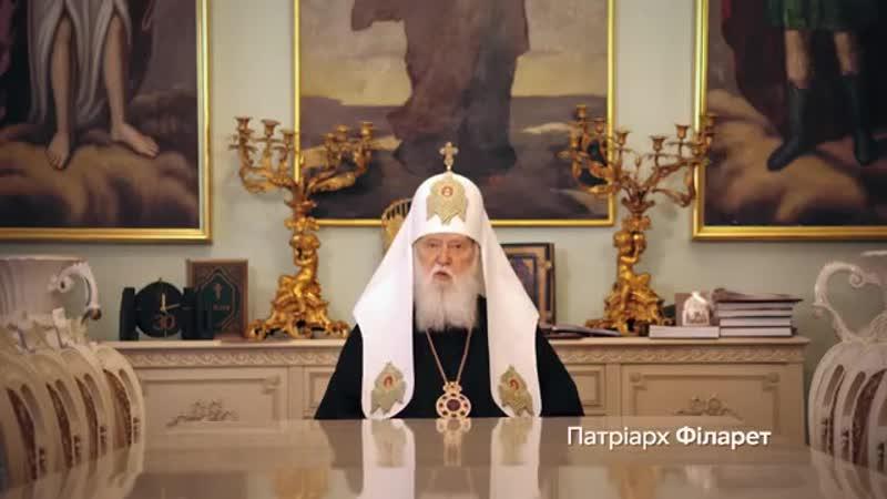 Обращение к Украинцам.