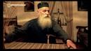 Афон Старец Даниил Катунакский Что такое любовь Животные заставляют людей устыдиться