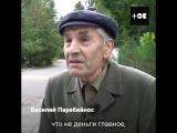 80-летний дед Василий сам построил дорогу, которую так и не допросился от городских власте