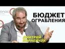 ROSHEN вот растущий сектор украинской экономики Дмитрий Корнейчук