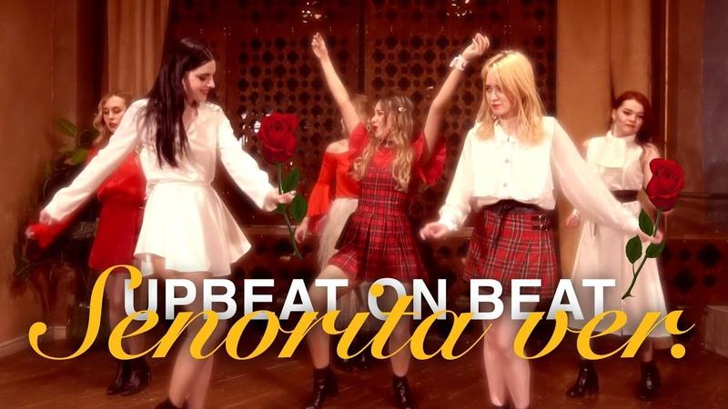 UPBEAT ON BEAT! (G)I-DLE ((여자)아이들) - Senorita BACKSTAGE