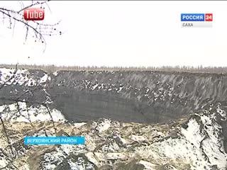 ТАЙНА БАТАГАЙКИ Специальный репортаж Айны Винокуровой
