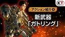 NS\PS4\XBO - Attack on Titan 2: Final Battle
