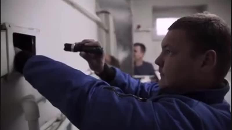 Трубочисты Оренбург «флагман сервис»