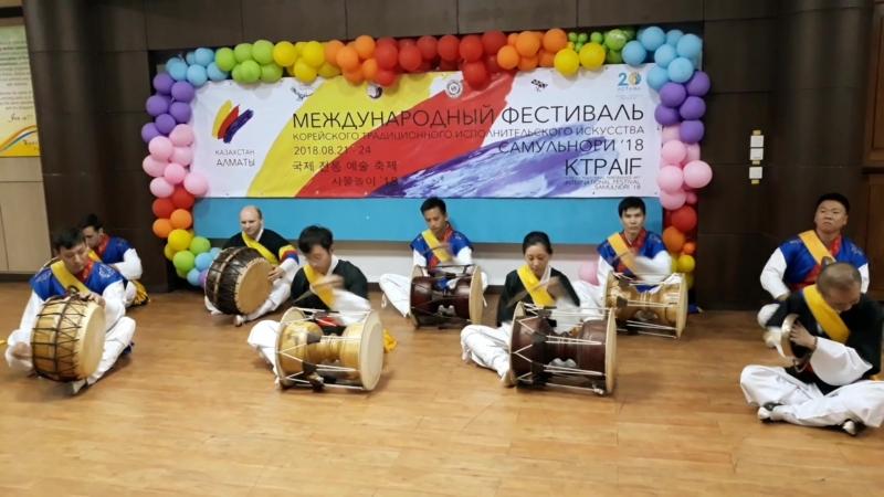 Открытие международного фестиваля корейского традиционного исполнительского искусства самульнори в г. Алматы 2018