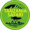 Сафари в Танзании - Tanzania-Safari.ru