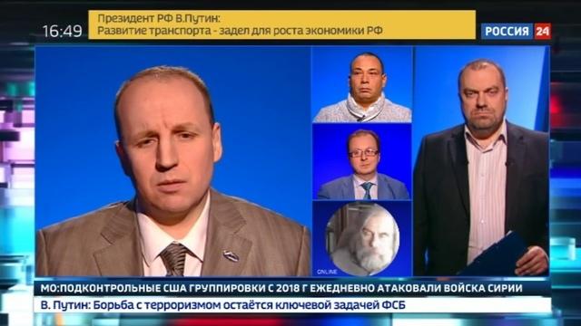 Новости на Россия 24 Ликвидировать ДНР и ЛНР как расценили эксперты заявление Госдепа США