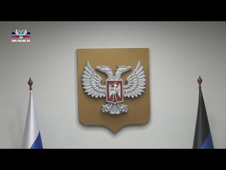 В ДНР принято законодательное закрепление символов Победы советского народа в ВОВ