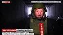 Донбасс. Ополчение вошло в Дебальцево, интервью А.Захарченко. 15/02/2015