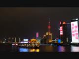 Шанхай, круиз по Хуанпу