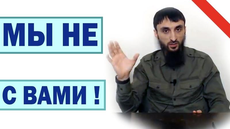 Тумсо Абдурахманов про русификацию народов России news beg