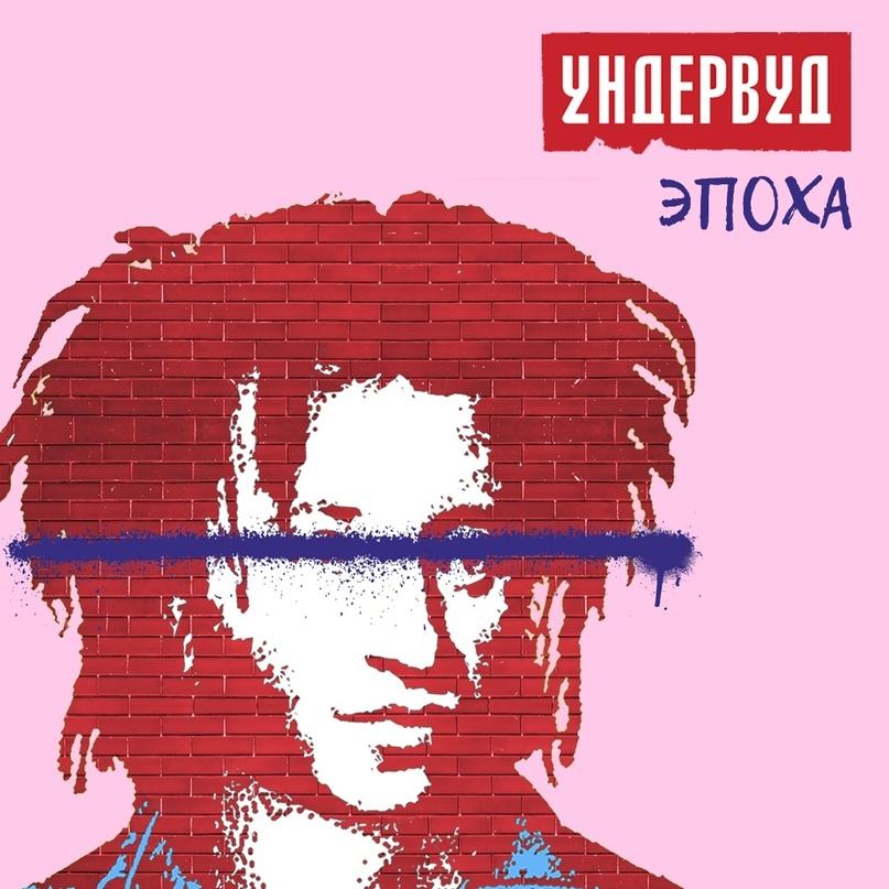 Наталья Навотная | Санкт-Петербург