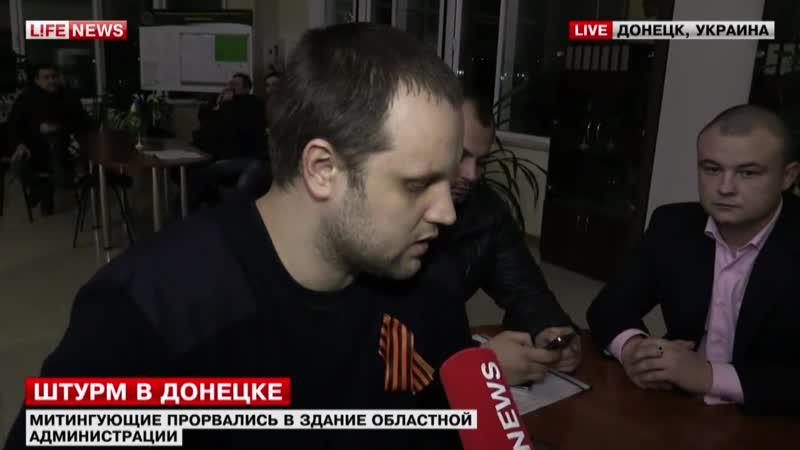 Павел Губарев в захваченном им казначействе. Ночь в Донецке с 5 на 6-е марта 2014-го.