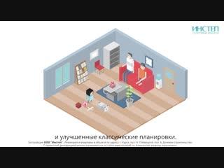 Старт продаж квартир в новом доме в квартале на Плевицкой