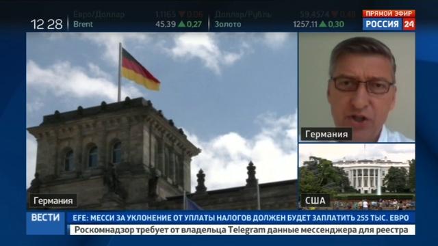 Новости на Россия 24 • СМИ разведка Германии 8 лет шпионила за Белым домом и Госдепом США