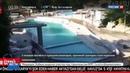 Новости на Россия 24 • В турецком аквапарке погибли пять человек