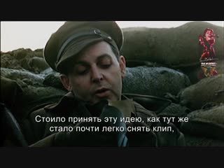Paul McCartney – Pipes Of Peace (with Paul's Commentary) (1983) The McCartney Years (12.11.2007) Rus Subs