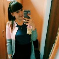Елена Бельских