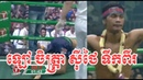 11/11/2018 , Lao Chetra vs Yodphayak(Thai), Bayon Kun Khmer New