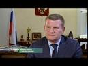 Глава Минприроды России Дмитрий Кобылкин ответил на вопросы обозревателя НТВ Олега Савченко