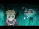 Боруто Новое поколение Наруто 75 серия / Boruto Naruto Next Generations 1-75 из 500 76 серия - 7 октября