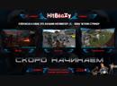 Call of Duty: Black Ops 4 КОРОЛЕВСКАЯ БИТВА / СЕТЕВЫЕ МИССИИ