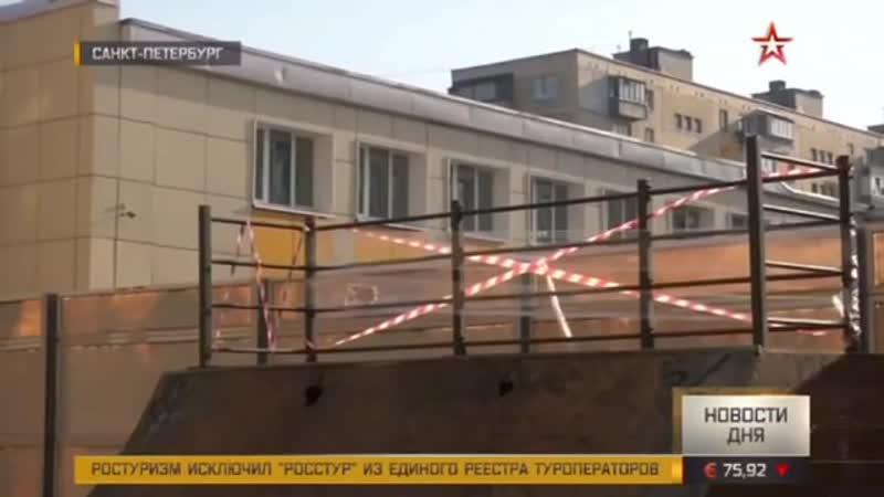 Семеро школьников в Невском районе госпитализированы из-за отравления ртутью