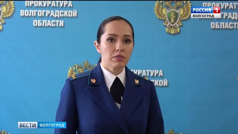Жительница Быковского района осуждена за фиктивную регистрацию ребенка