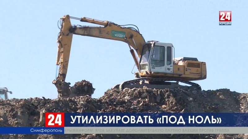 В России предложили создать единого оператора по переработке отходов