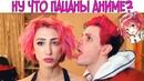 Лучшие Новые Инстаграм Вайны Русские И Казахские Вайны / Апрель 2019