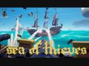 Sea Of Thieves [Xbox One] - Охота за черепами